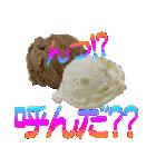 語るアイスクリーム01(個別スタンプ:33)