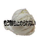 語るアイスクリーム01(個別スタンプ:38)