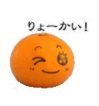 みかんの気持ち【日常編】(個別スタンプ:07)