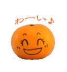 みかんの気持ち【日常編】(個別スタンプ:09)