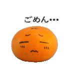 みかんの気持ち【日常編】(個別スタンプ:16)