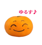 みかんの気持ち【日常編】(個別スタンプ:17)
