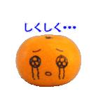 みかんの気持ち【日常編】(個別スタンプ:20)