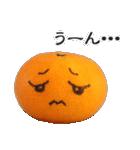 みかんの気持ち【日常編】(個別スタンプ:26)