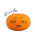 みかんの気持ち【日常編】(個別スタンプ:27)