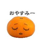 みかんの気持ち【日常編】(個別スタンプ:34)