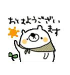 オトナ❤カワイイ~きほんセット~白くま編(個別スタンプ:01)