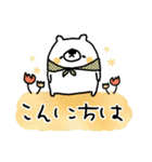 オトナ❤カワイイ~きほんセット~白くま編(個別スタンプ:02)
