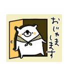 オトナ❤カワイイ~きほんセット~白くま編(個別スタンプ:05)