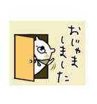 オトナ❤カワイイ~きほんセット~白くま編(個別スタンプ:06)