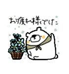 オトナ❤カワイイ~きほんセット~白くま編(個別スタンプ:07)