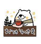 オトナ❤カワイイ~きほんセット~白くま編(個別スタンプ:08)