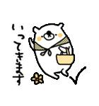 オトナ❤カワイイ~きほんセット~白くま編(個別スタンプ:09)