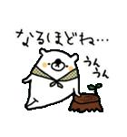 オトナ❤カワイイ~きほんセット~白くま編(個別スタンプ:18)