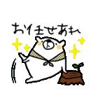 オトナ❤カワイイ~きほんセット~白くま編(個別スタンプ:19)
