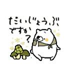 オトナ❤カワイイ~きほんセット~白くま編(個別スタンプ:21)
