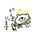 オトナ❤カワイイ~きほんセット~白くま編(個別スタンプ:23)