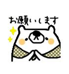 オトナ❤カワイイ~きほんセット~白くま編(個別スタンプ:35)