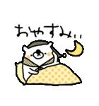 オトナ❤カワイイ~きほんセット~白くま編(個別スタンプ:37)
