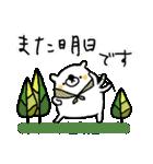 オトナ❤カワイイ~きほんセット~白くま編(個別スタンプ:38)