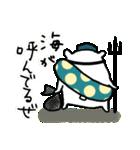オトナ❤カワイイ~きほんセット~白くま編(個別スタンプ:39)