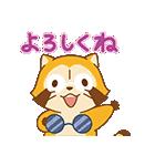 SUMMER NIGHT★ラスカル(個別スタンプ:01)