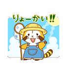 SUMMER NIGHT★ラスカル(個別スタンプ:02)