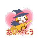 SUMMER NIGHT★ラスカル(個別スタンプ:05)