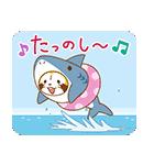 SUMMER NIGHT★ラスカル(個別スタンプ:07)