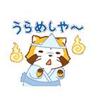 SUMMER NIGHT★ラスカル(個別スタンプ:09)