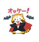 SUMMER NIGHT★ラスカル(個別スタンプ:11)