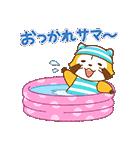 SUMMER NIGHT★ラスカル(個別スタンプ:12)