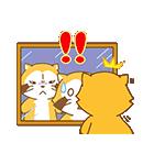 SUMMER NIGHT★ラスカル(個別スタンプ:18)