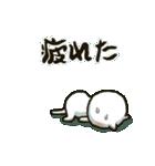 ▷しろねこ 夏の日常パック(個別スタンプ:01)