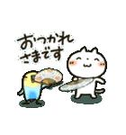 ▷しろねこ 夏の日常パック(個別スタンプ:02)