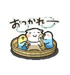 ▷しろねこ 夏の日常パック(個別スタンプ:03)