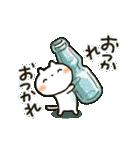 ▷しろねこ 夏の日常パック(個別スタンプ:04)
