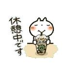 ▷しろねこ 夏の日常パック(個別スタンプ:05)