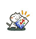 ▷しろねこ 夏の日常パック(個別スタンプ:07)
