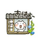 ▷しろねこ 夏の日常パック(個別スタンプ:09)