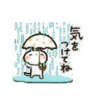 ▷しろねこ 夏の日常パック(個別スタンプ:10)