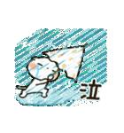 ▷しろねこ 夏の日常パック(個別スタンプ:11)