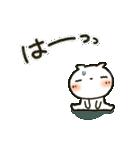 ▷しろねこ 夏の日常パック(個別スタンプ:15)