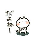 ▷しろねこ 夏の日常パック(個別スタンプ:20)
