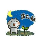 ▷しろねこ 夏の日常パック(個別スタンプ:23)