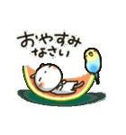 ▷しろねこ 夏の日常パック(個別スタンプ:24)
