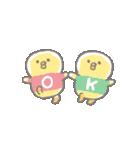 ぴよこ豆(個別スタンプ:02)