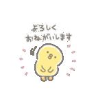ぴよこ豆(個別スタンプ:03)