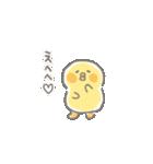 ぴよこ豆(個別スタンプ:08)