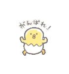ぴよこ豆(個別スタンプ:09)